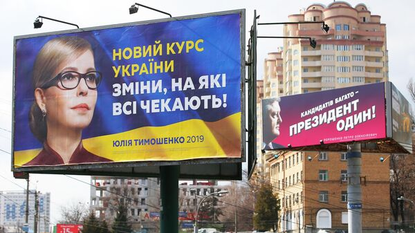 Агитационные плакаты кандидатов в президенты Украины Юлии Тимошенко и Петра Порошенко в Киеве