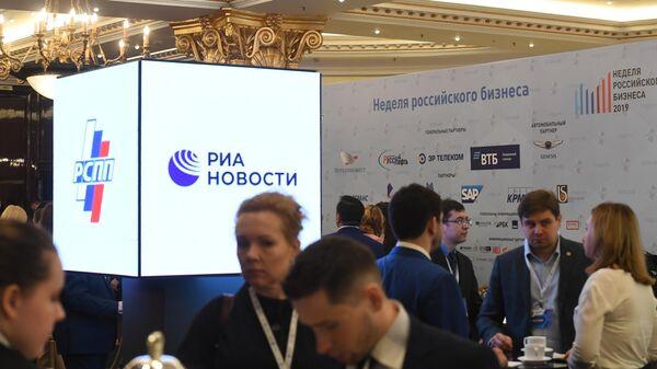 Генеральный информационный партнер Недели российского бизнеса 2019 агентство РИА Новости медиагруппы Россия сегодня