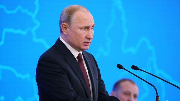 Президент РФ Владимир Путин выступает на пленарном заседании съезда РСПП