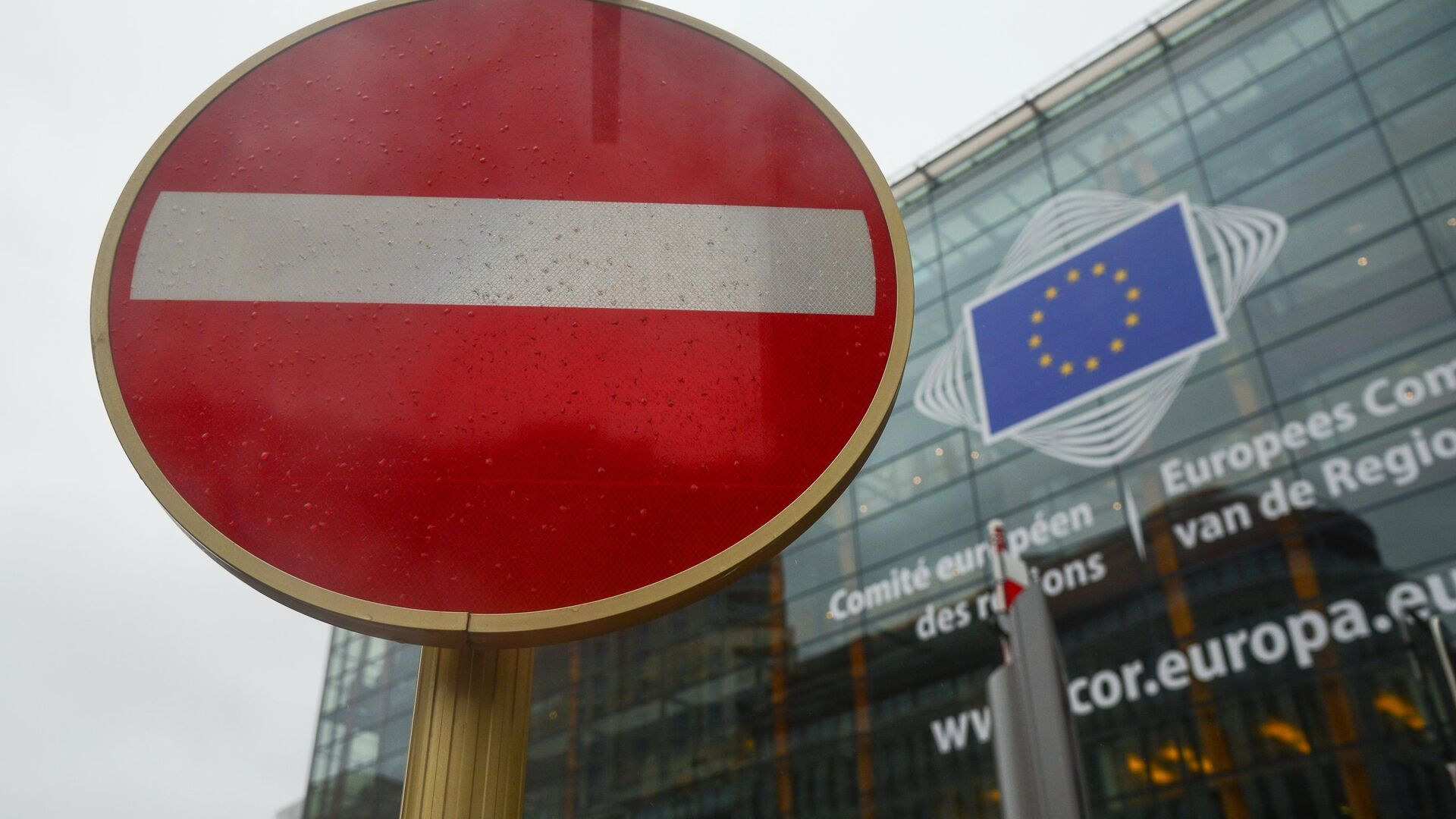 Логотип Евросоюза на здании штаб-квартиры Европейского парламента в Брюсселе - РИА Новости, 1920, 07.10.2020