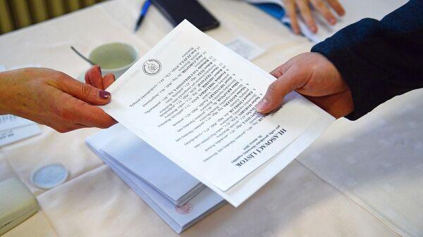 Бюллетень для голосования во время выборов президента Словакии на одном из избирательных участков в Братиславе. 16 марта 2019