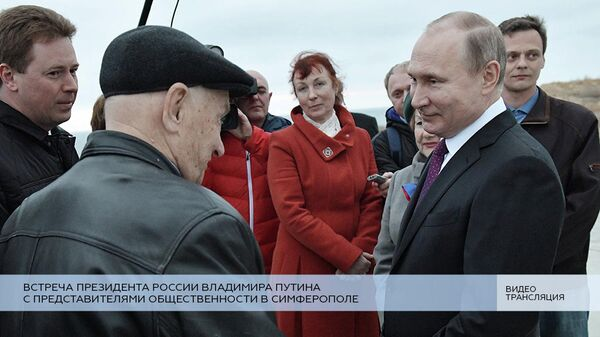 LIVE: Встреча Путина с представителями общественности в Симферополе
