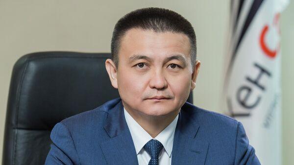 Председатель правления Тау-Кен Самрук Канат Кудайберген
