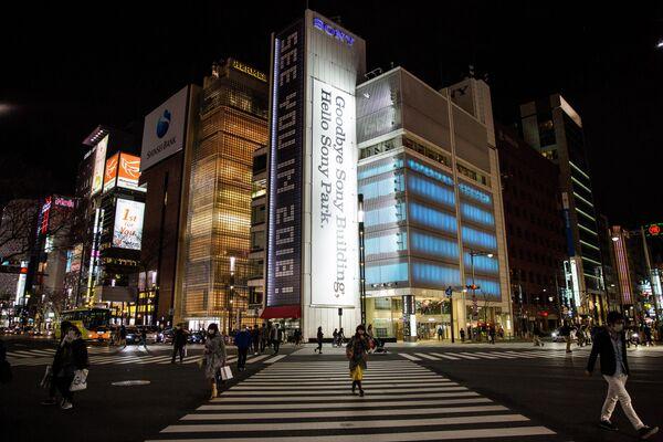 Здание корпорации Sony