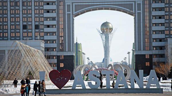 Инсталляция I love Astana в столице Казахстана. Архивное фото
