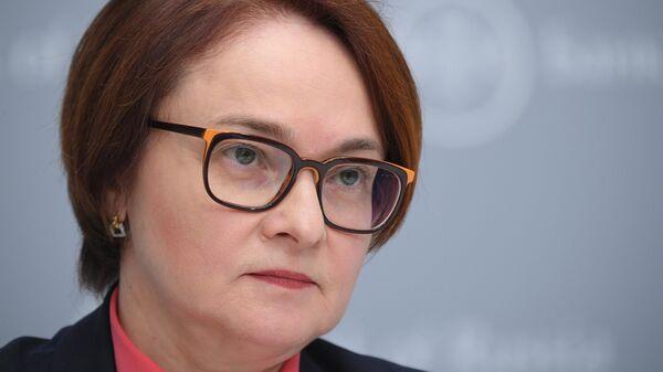 Набиуллина: банки ряда стран хотят подключиться к российскому аналогу SWIFT