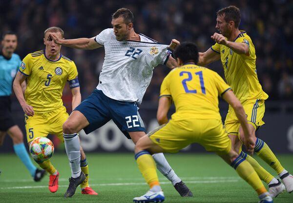 Футбол. Отборочный матч ЧЕ-2020. Казахстан - Россия