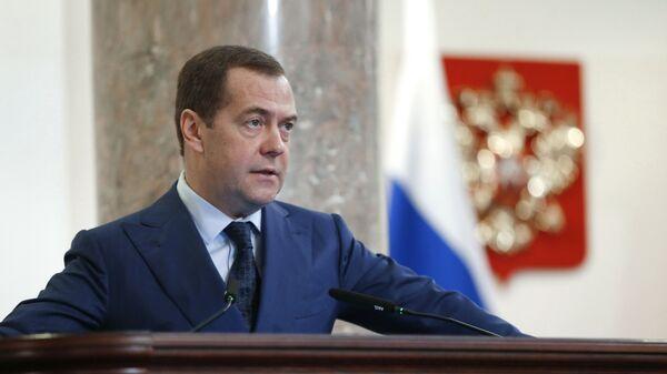 Председатель правительства РФ Дмитрий Медведев на расширенном заседании коллегии министерства финансов РФ