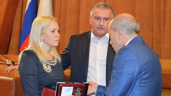 Екатерина Демина и Сергей Аксенов