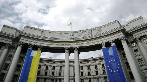 Здание МИД Украины. Архивное фото