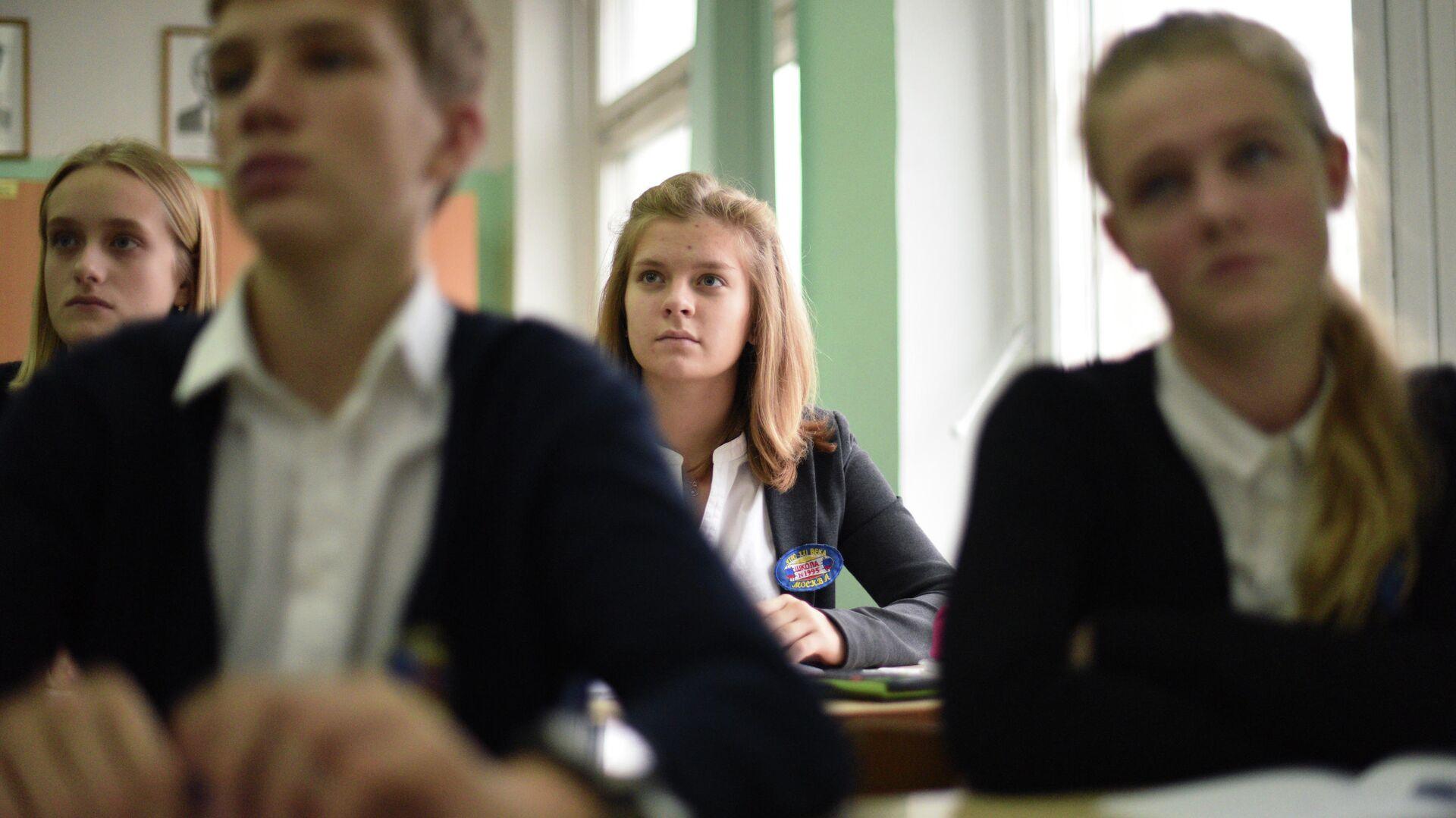 Учащиеся школы во время урока - РИА Новости, 1920, 01.03.2021