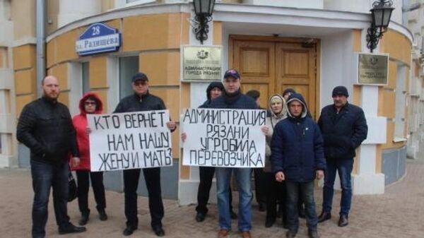 Родные и коллеги предпринимательницы Ирины Фокиной с плакатами возле администрации Рязани