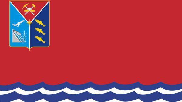 Магаданская область флаг