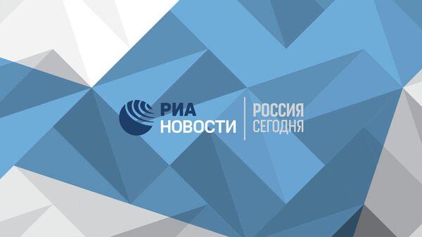 Биржевой форум — 2019 в Москве. Прямая трансляция