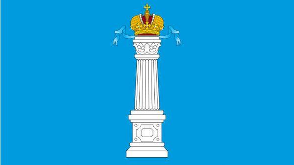 Ульяновская область флаг