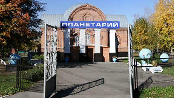 Здание планетария в Барнауле