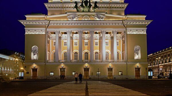 Здание Александринского театра в Санкт-Петербурге