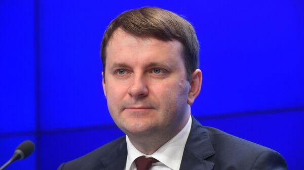 Министр экономического развития РФ Максим Орешкин выступает на заседании коллегии Министерства энергетики РФ в ММПЦ МИА Россия сегодня. 5 апреля 2019
