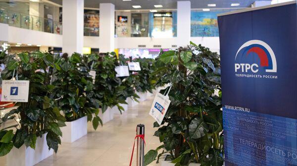 Открытие Цифровой телеаллеи в торгово-развлекательном центре Сити Молл в Южно-Сахалинске. 6 апреля 2019