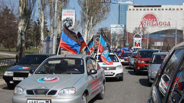 Участники автопробега, посвященного пятой годовщине провозглашения Донецкой Народной Республики.
