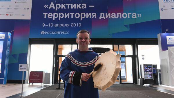 Международный арктический форум Арктика – территория диалога.  День первый