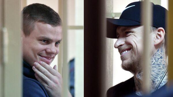 Александр Кокорин и Павел Мамаев в суде. 9 апреля 2019