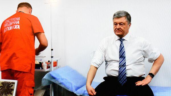 Трансляция сдачи крови кандидата в президенты Украины Петра Порошенко в медпункте стадиона Олимпийский