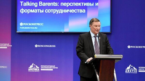 Сергей Иванов на Международном арктическом форуме Арктика – территория диалога