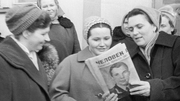 Жена первого в мире космонавта Ю. Гагарина Валентина принимает поздравления от подруг