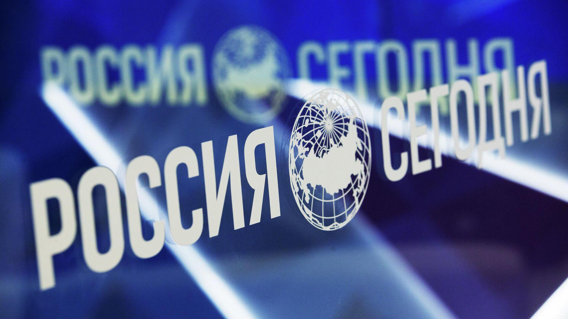 Логотип МИА Россия сегодня - РИА Новости, 1920, 24.06.2021