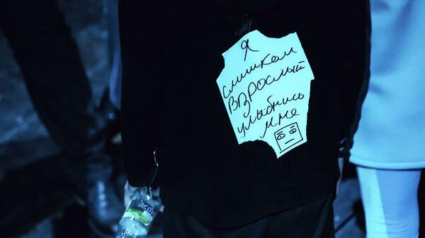 на спектакле Питер Пен. Фантомные вибрации в Центре имени Вс. Мейерхольда