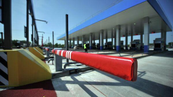 Контрольно-пропускной пункт платном участке автомобильной дороги М-4 Дон в Московской области