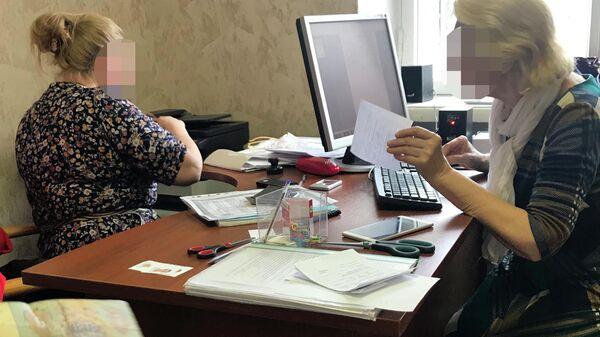 Начальник Отдела внутренних дел ГУВД Московского горисполкома Совета народных депутатов