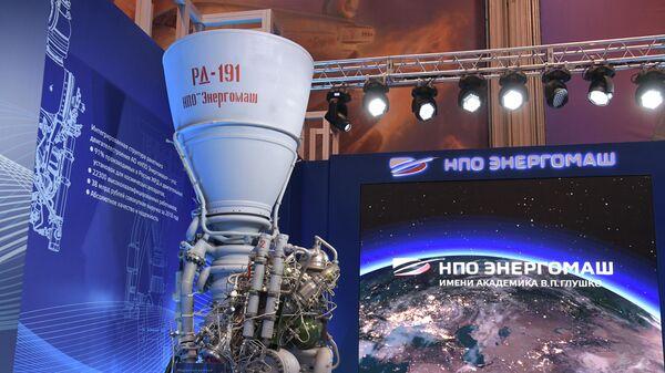 Ракетный двигатель РД - 191 в цехе научно-производственного объединения Энергетического машиностроения имени академика В. П. Глушко