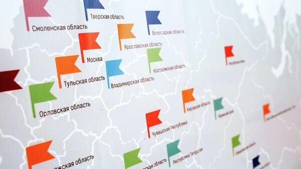 Стартовал набор экспертов всероссийского конкурса Доброволец России