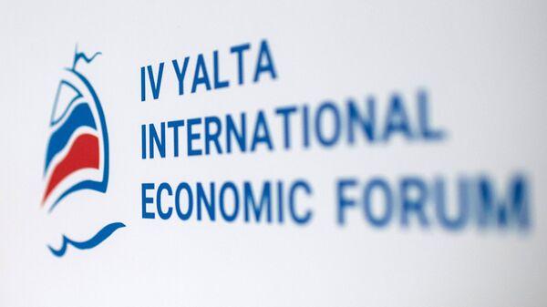 Логотип Ялтинского международного экономического форума в Крыму