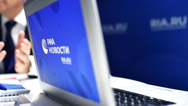 Стенд МИА Россия Сегодня на Ялтинском международном экономическом форуме