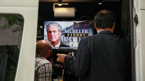 Сотрудники СМИ перед публикацией доклада спецпрокурора Роберта Мюллера в Вашингтоне. 18 апреля 2019