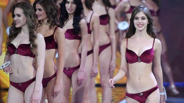 Финал конкурса Мисс Россия 2019