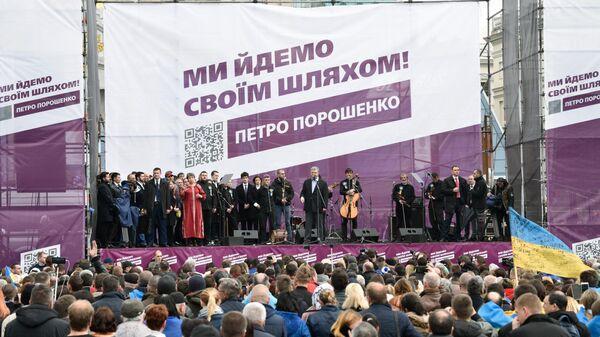 Президент Украины Петр Порошенко во время встречи со своими сторонниками на площади Независимости в Киеве