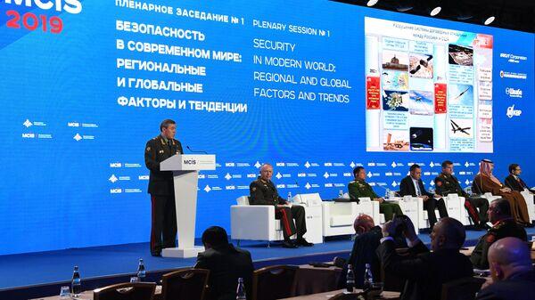 Начальник Генерального штаба Вооруженных сил РФ - первый заместитель министра обороны РФ Валерий Герасимов выступает на VIII Московской конференции по международной безопасности. 24 апреля 2019