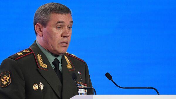 Первый заместитель министра обороны РФ Валерий Герасимов выступает на VIII Московской конференции по международной безопасности
