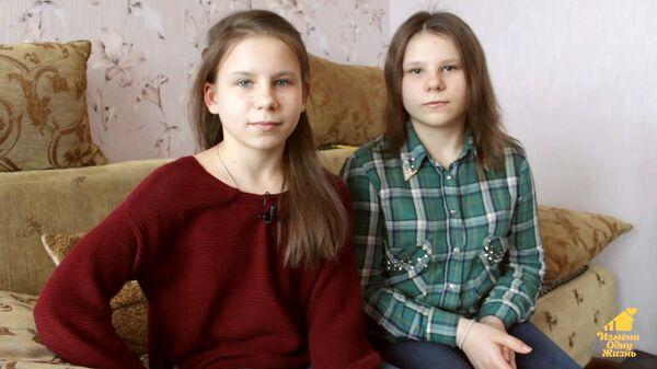 Олеся Ж., март 2006, Рязанская область