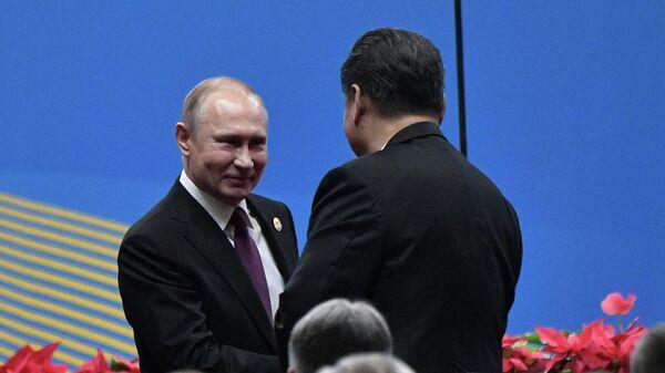 Владимир Путин и Си Цзиньпин на открытии форума Один пояс - один путь 26 апреля 2019
