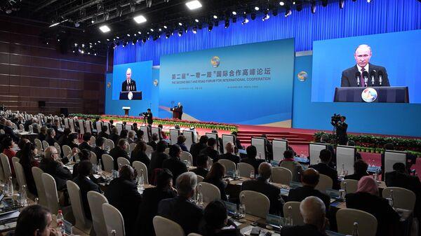 Президент РФ Владимир Путин выступает на втором форуме международного сотрудничества Один пояс - один путь в Пекине. 26 апреля 2019
