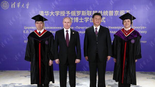 Президент РФ Владимир Путин и председатель Китайской народной республики (КНР) Си Цзиньпин (второй справ) на церемонии вручения диплома почетного доктора Университета Цинхуа в Пекине