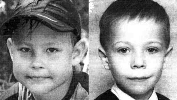Двое 7-летних детей - Кошелев Арсений и Минаев Антон, которые 15.11.2008г. в 13-00 часов ушли из дома и до настоящего времени их местонахождение не известно.