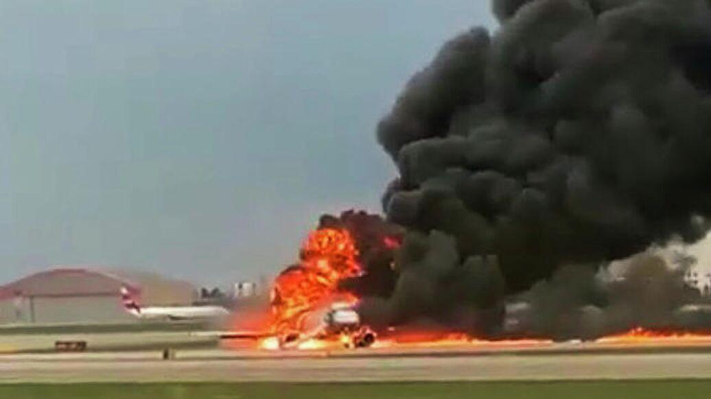 Эвакуация пассажиров из горящего самолета заняла 55 секунд
