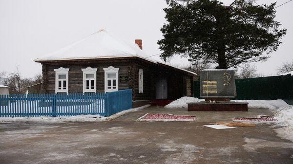 Дом в подмосковном селе Петрищево, где Зою Космодемьянскую пытали и в котором она провела последнюю ночь перед казнью