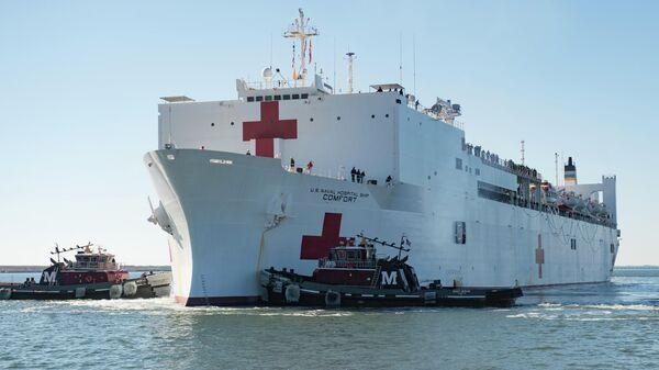Американский госпитальный корабль Comfort